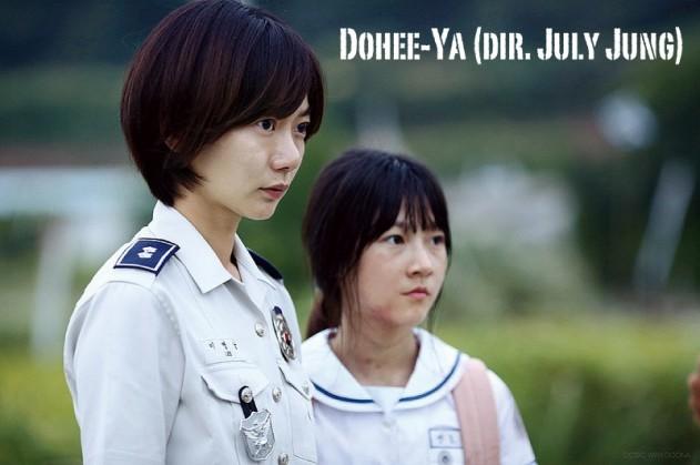 dohee-ya_july_jung