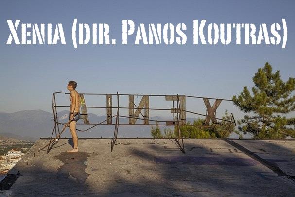 xenia_panos_koutras
