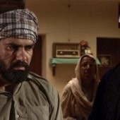 chauthi_koot_screencomment